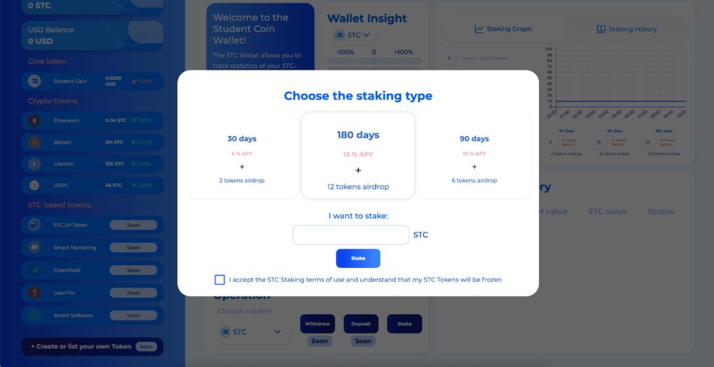 stc wallet
